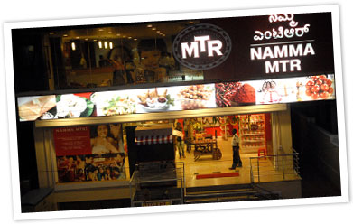 Namma Mtr